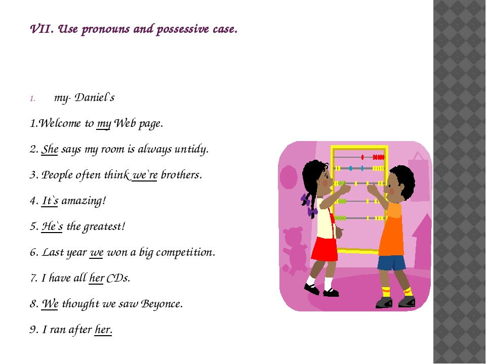 VII. Use pronouns and possessive case. my- Daniel`s 1.Welcome to my Web page....