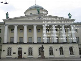 Москва, Литературный институт открыли Гамзатову доселе неведомые тайны поэзии