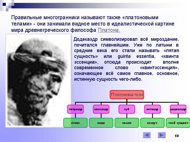 hello_html_4f2d2a3a.jpg