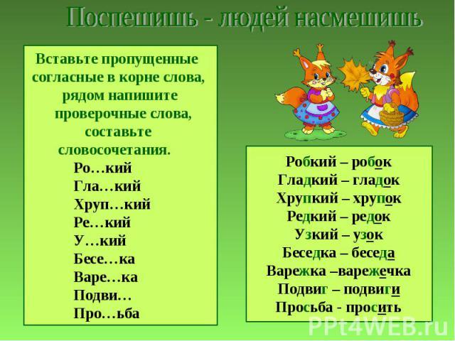 hello_html_27343e54.jpg