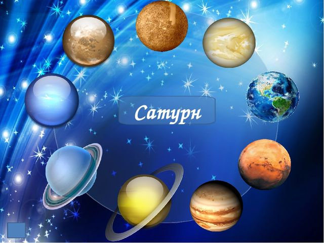 Интернет - источники http://www.brightmoon.narod.ru/3/Mercury/mercury2.png -...