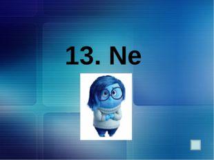 15. Чему равна относительная молекулярная масса молекулы серной кислоты H2SO