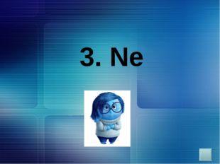 5. Назовите имена ученых, которыми были предложены модели строения атома. Ко