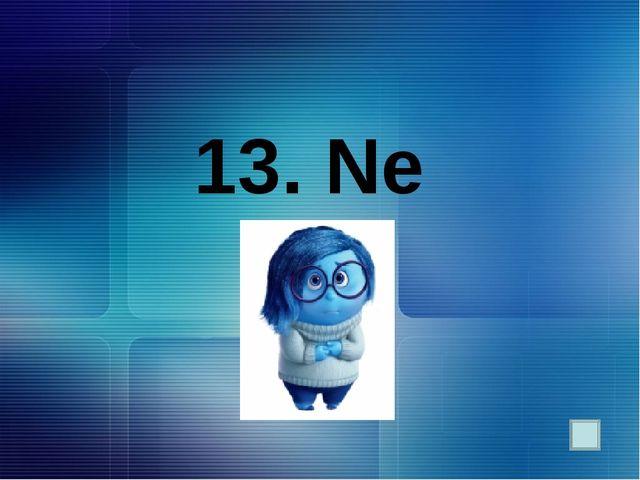 15. Чему равна относительная молекулярная масса молекулы серной кислоты H2SO...