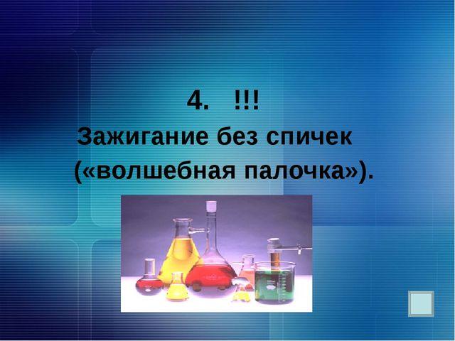 6. Аи