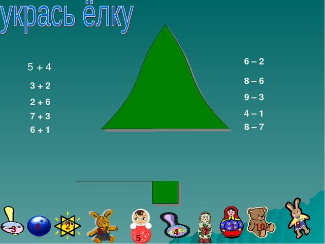 5 + 4 9 6 – 2 4 3 + 2 5 8 – 6 2 2 + 6 8 9 – 3 6 7 + 3 10 4 – 1 3 8 – 7 1 6 +...