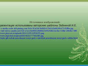https://s-media-cache-ak0.pinimg.com/564x/3f/af/fd/3faffd2c47b61fc9eb0240c471