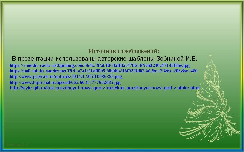 https://s-media-cache-ak0.pinimg.com/564x/3f/af/fd/3faffd2c47b61fc9eb0240c471...