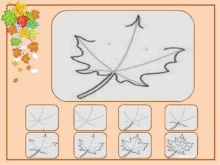 Фон http://images.clipartlogo.com/files/ss/original/380/38084965/ autumn-leav