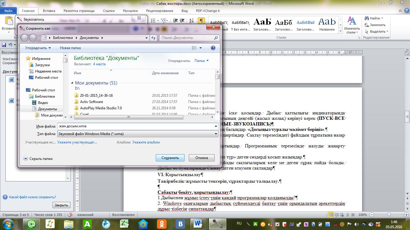 hello_html_m2cf11e36.png