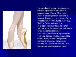 Дальнейшее развитие и расцвет балета приходится на эпоху романтизма. Ещё в 30