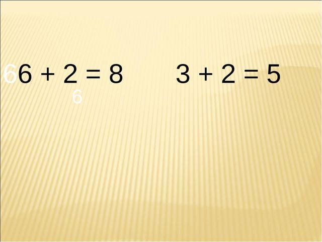 6 66 + 2 = 8 3 + 2 = 5