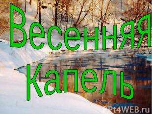 hello_html_m55a8da10.jpg