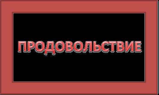 hello_html_36b8292c.png