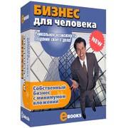 hello_html_ee34831.jpg