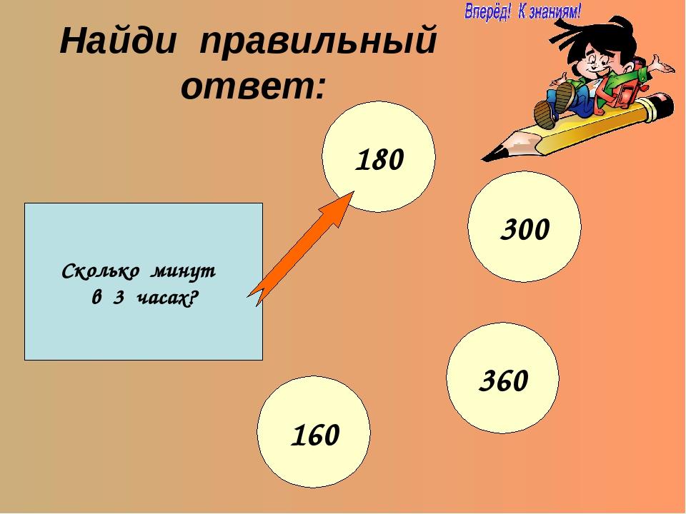 За какое время автомобиль, двигаясь из состоянияпокоя с ускорением 0,6 м/с2, пройдет 30 м?63, рымкевич