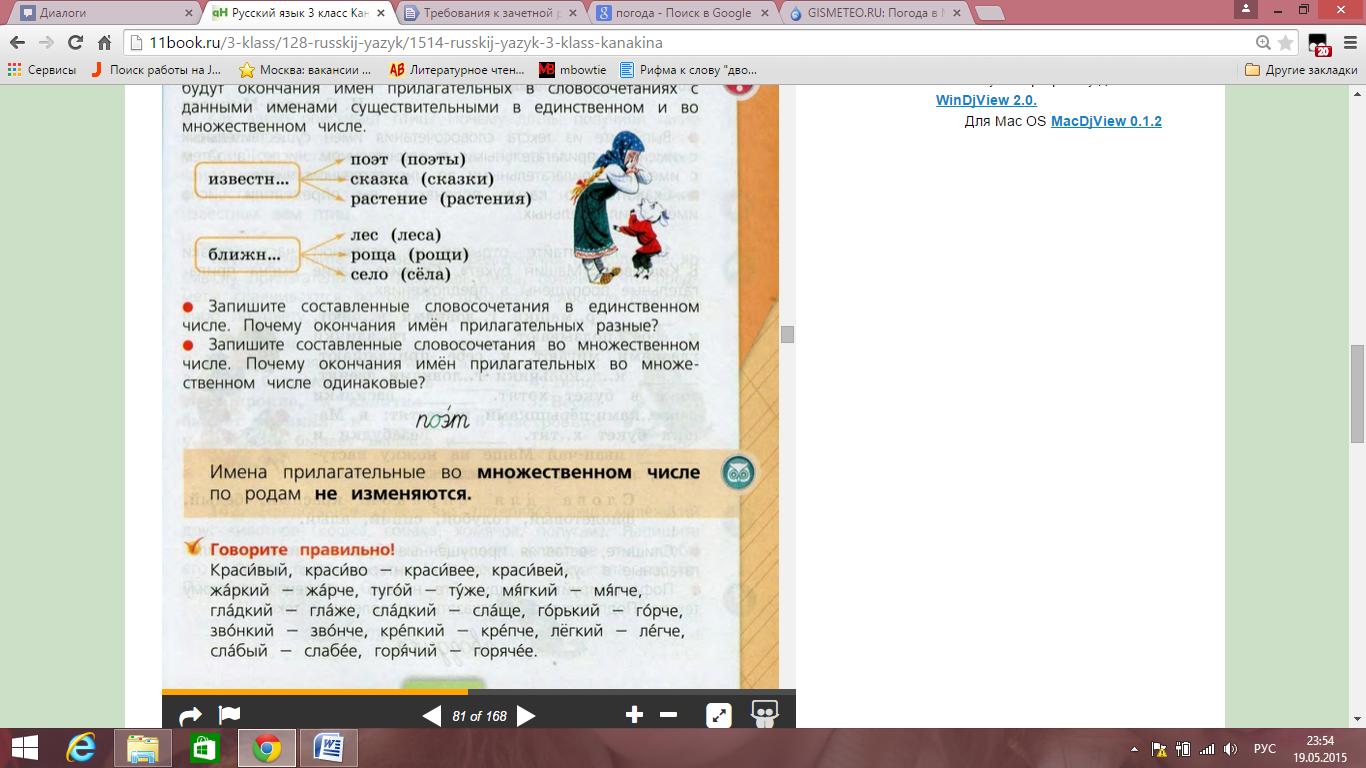 hello_html_7435e5ba.png
