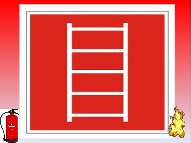 Кто ровно через 350 лет подписал указ«Об установлении дня пожарной охраны»