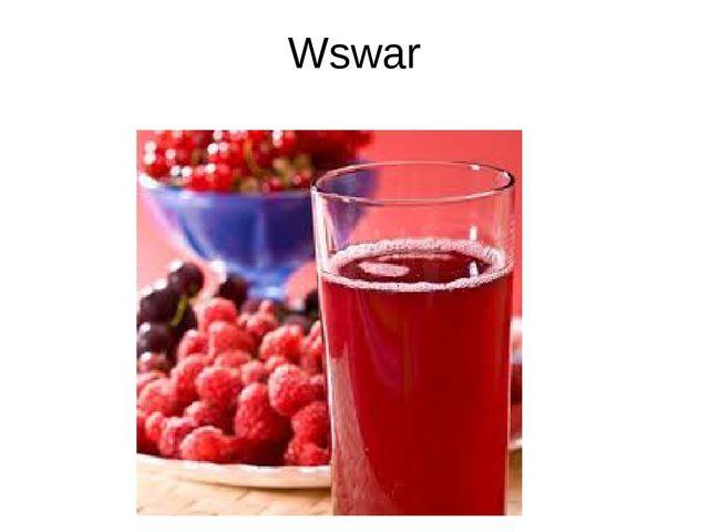 Wswar