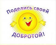 hello_html_3aab9dbd.jpg