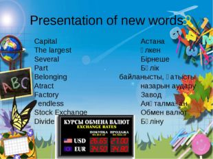 Presentation of new words Capital Астана The largest Үлкен Several