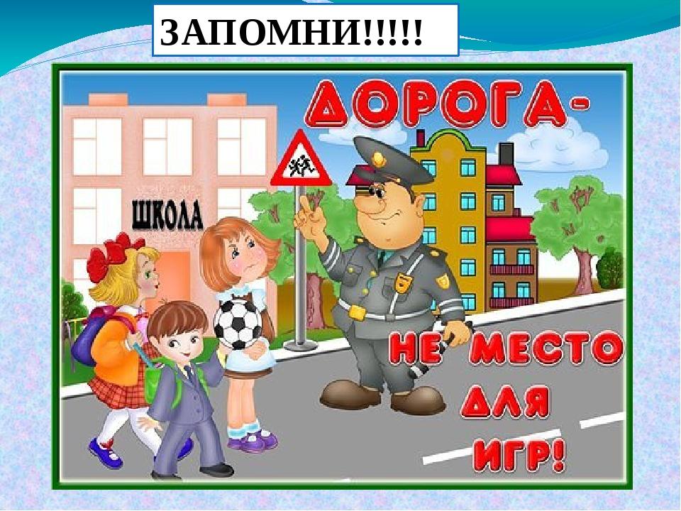 https://ds03.infourok.ru/uploads/ex/0a05/00059bcc-52805e27/img17.jpg