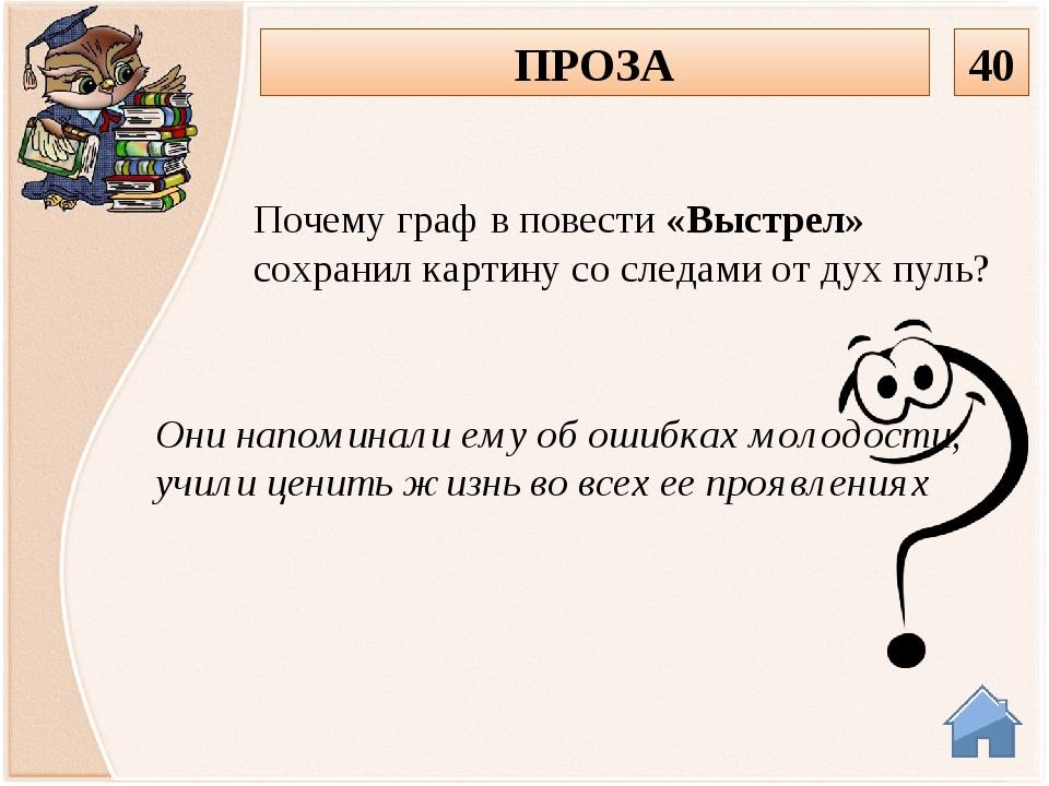Муромский завел дом и хозяйство на английский манер Почему не ладили Муромски...