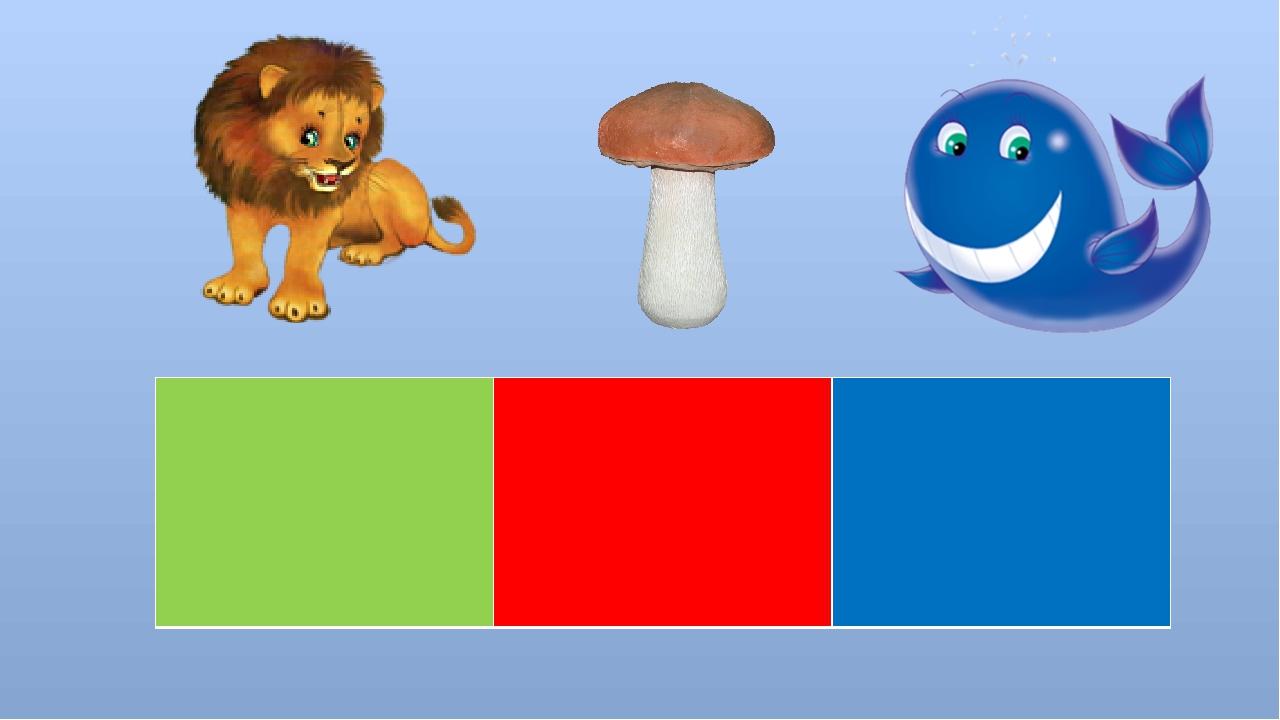 Задание: выбрать картинку, подходящую цветовой схеме