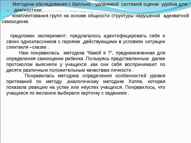 Дипломные работы бесплатно скачать на казахском языке