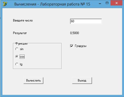 hello_html_m318280cb.png