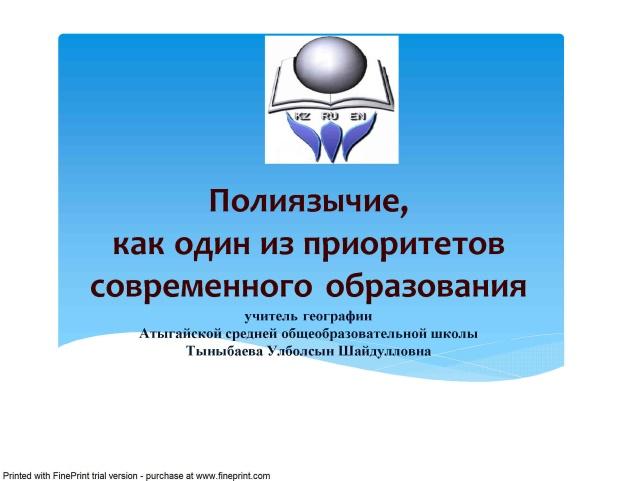 hello_html_15926cf2.jpg