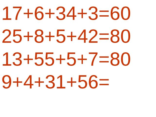 17+6+34+3=60 25+8+5+42=80 13+55+5+7=80 9+4+31+56=
