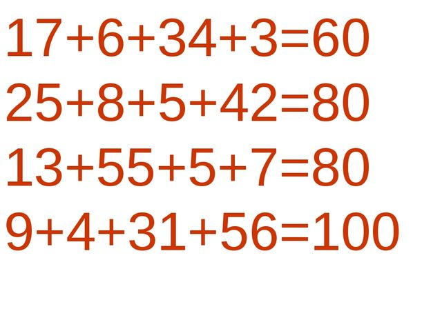 17+6+34+3=60 25+8+5+42=80 13+55+5+7=80 9+4+31+56=100