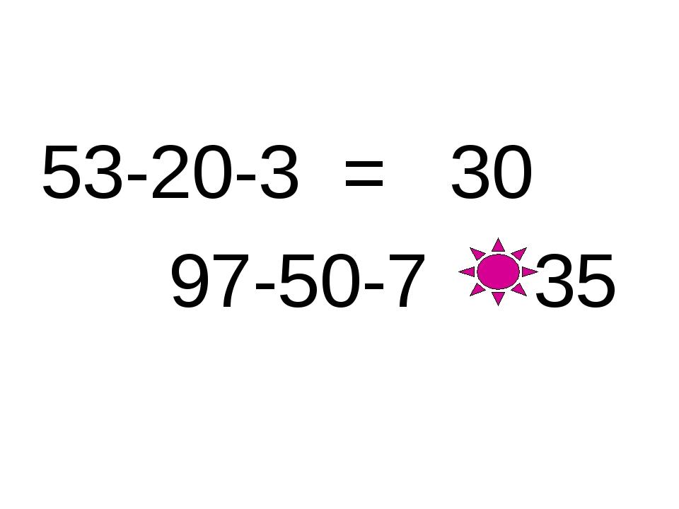 53-20-3 = 30 97-50-7 35