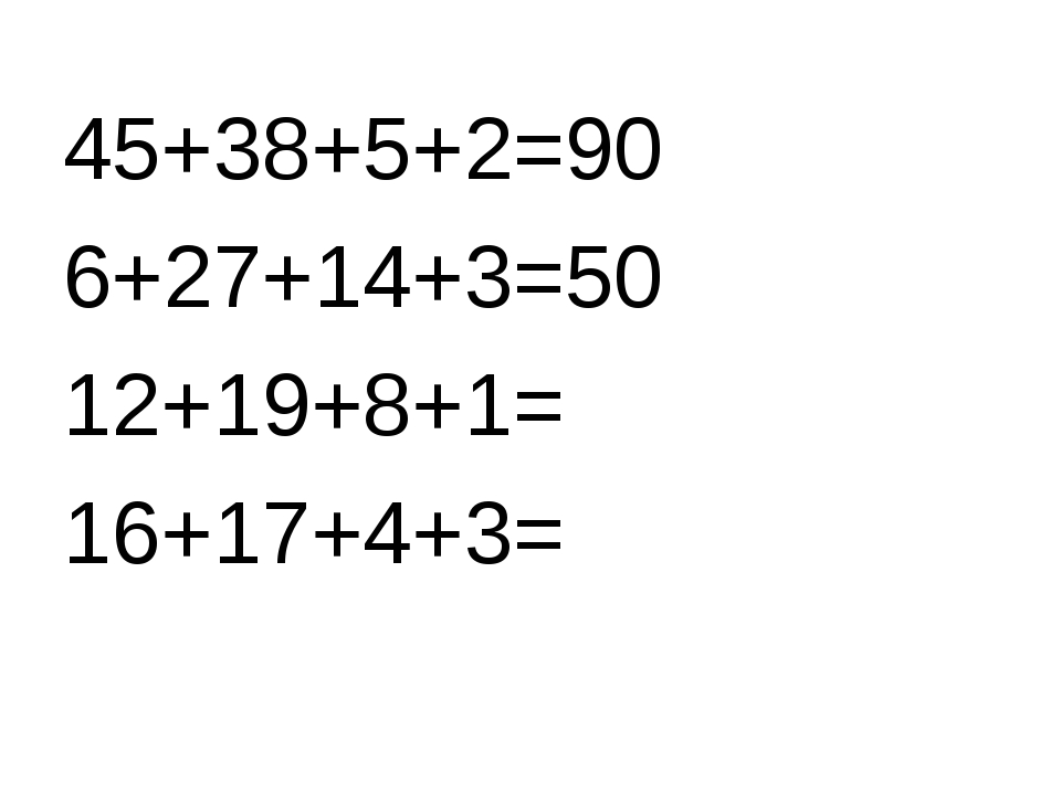 45+38+5+2=90 6+27+14+3=50 12+19+8+1= 16+17+4+3=