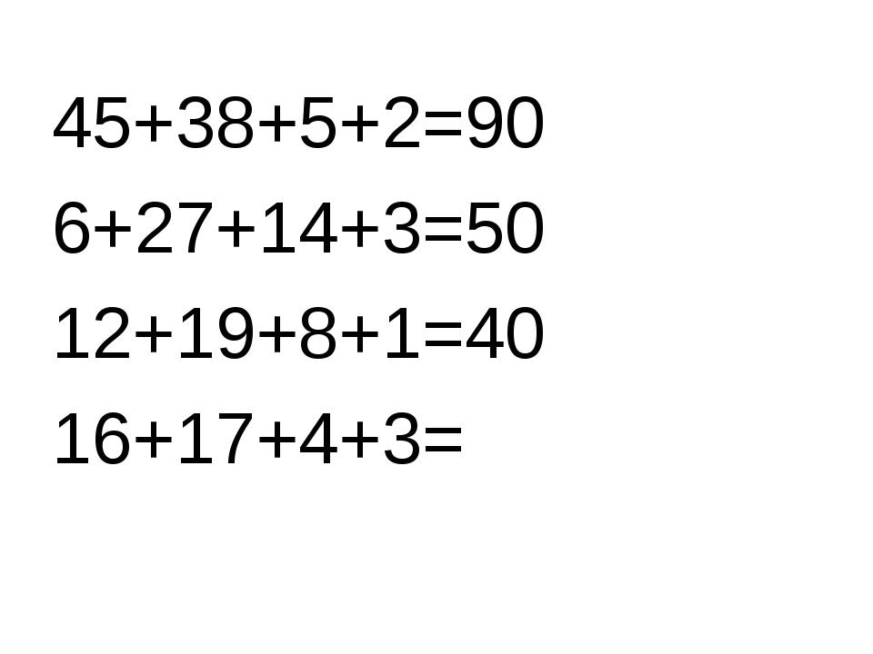45+38+5+2=90 6+27+14+3=50 12+19+8+1=40 16+17+4+3=
