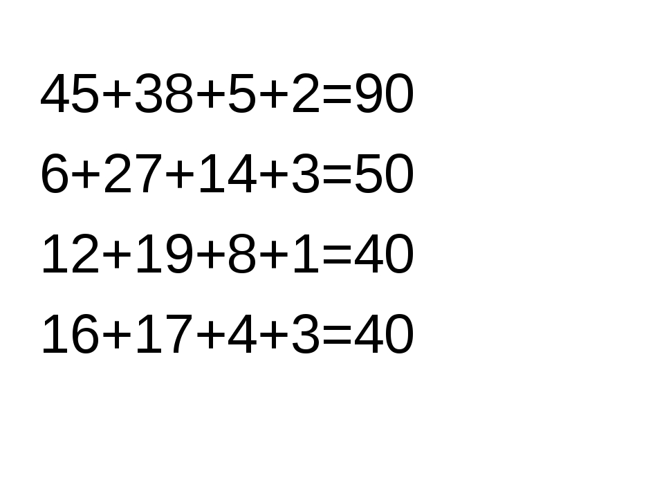45+38+5+2=90 6+27+14+3=50 12+19+8+1=40 16+17+4+3=40