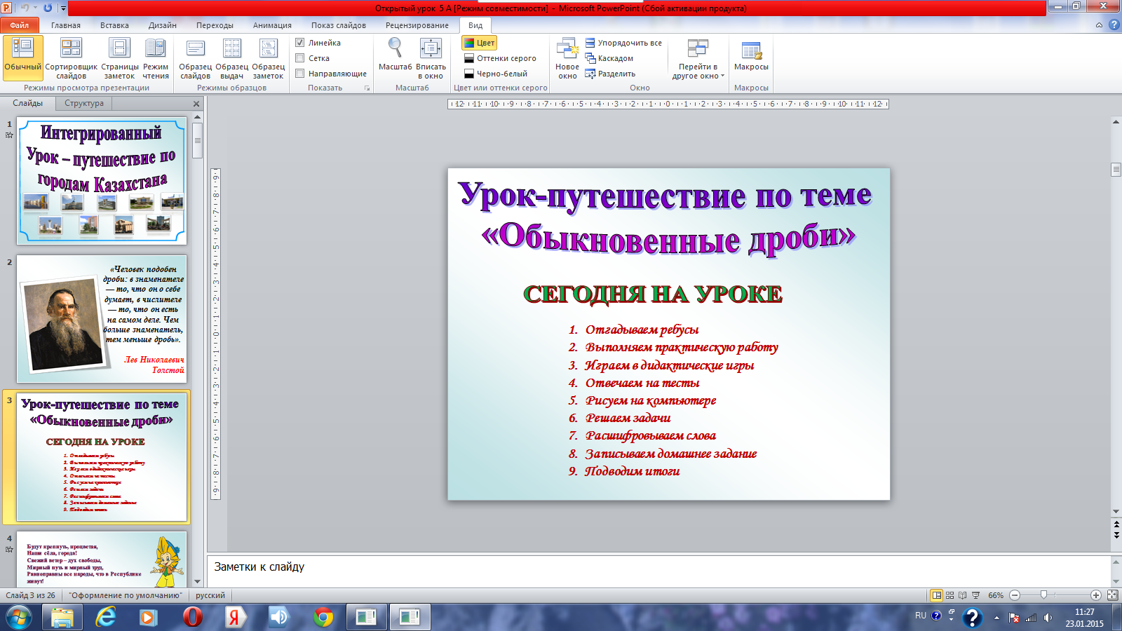hello_html_m2b22385b.png