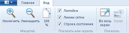 hello_html_m32f35f0e.jpg