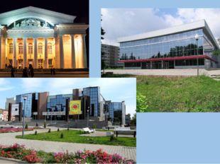 Саратов – город театральный.