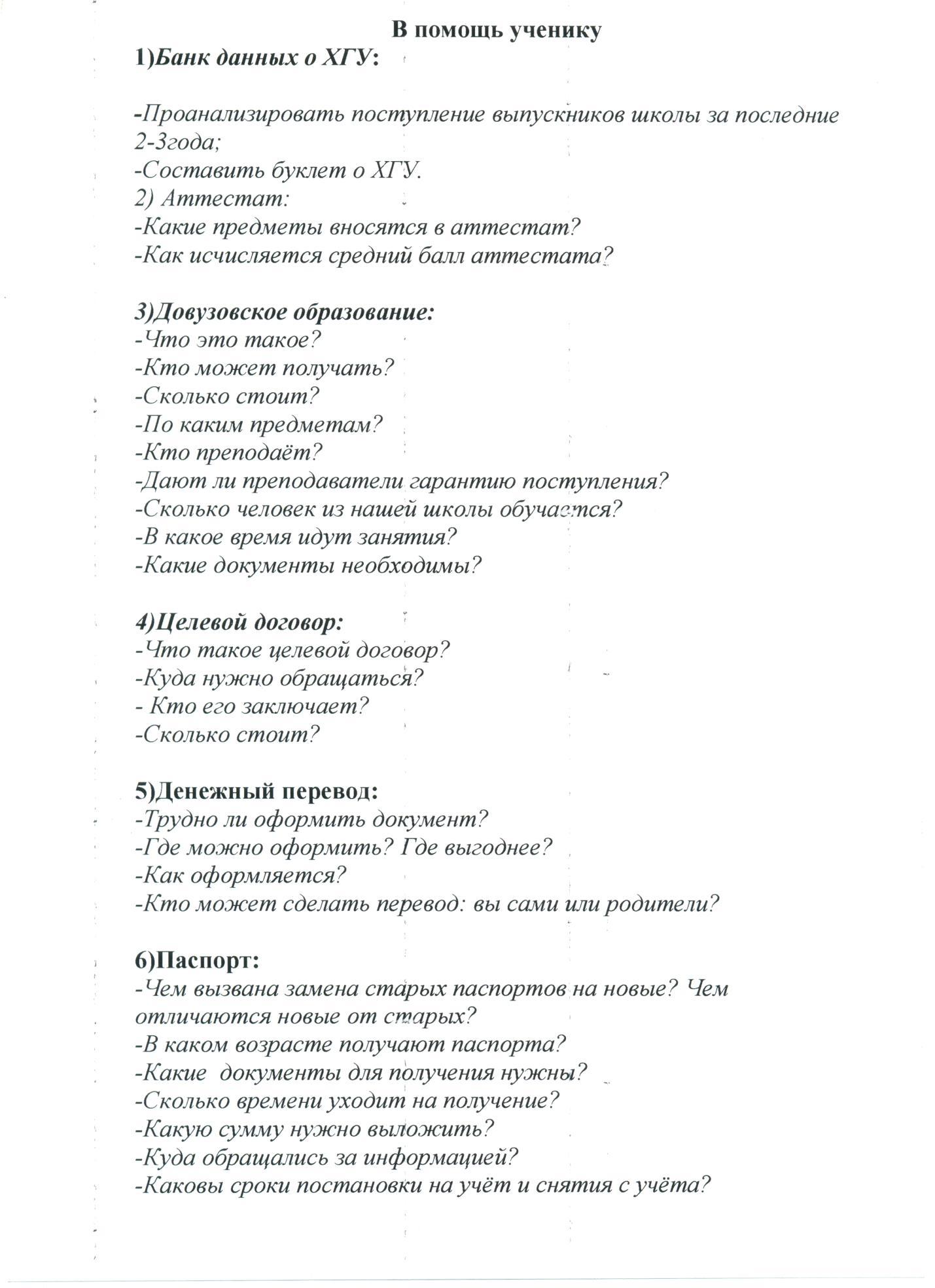 hello_html_m6f714dce.jpg