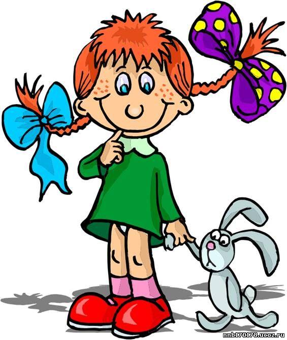Картинки для анимации дети, вазы