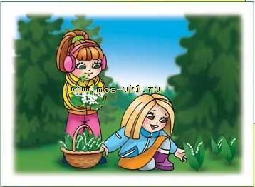 hello_html_m14aad524.jpg