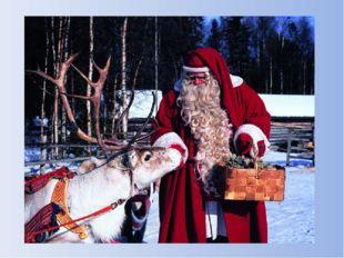 Отец Рождество (Батюшка Рождество) Страна: Англия Праздничный костюм: похож н