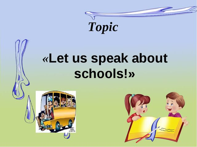 Topic «Let us speak about schools!»