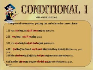 УПРАЖНЕНИЕ №2 Complete the sentences, putting the verbs into the correct form
