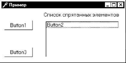 hello_html_349eb453.jpg