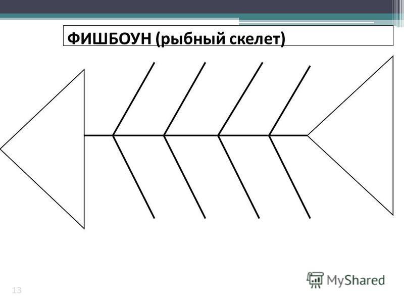 hello_html_m4e92d97.jpg