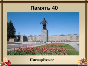 Кино о войне 50 Павшим и живым воинам 3-й гвардейской армии маршала Рыбалко п