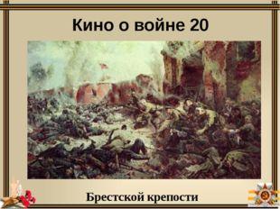 Стихи о войне 40 С каждым днём становилось горше. Шли без митингов и знамён.